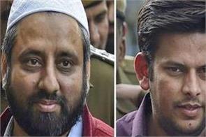 judicial custody increased of aap mla
