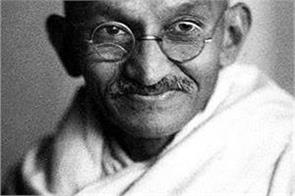 rare picture of mahatma gandhi s signature auctioned for 41 thousand dollars