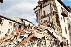 earthquake tremors in papua new guinea