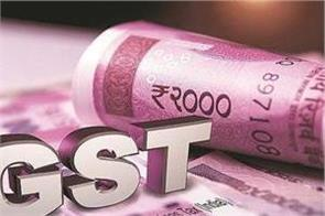 gst collection falls to rs 85 174 cr in feb only 69 file returns