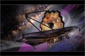 the launch of the world s largest space telescope can be traced back to 2020