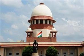 supreme court refuses to interfere in  we two our two  policy