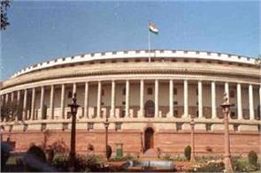 mj akbar body rajya sabha vijay kumar