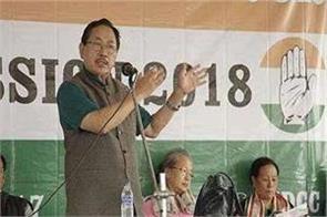 nagaland congress chief resigns