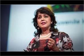 mauritius president refuses to resign on financial scandal