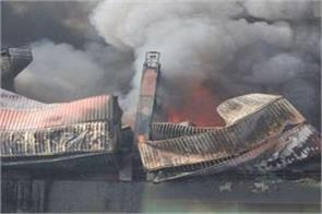fire in container ship indian coast guard coordinated in relief work