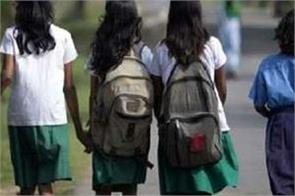 clothes taken from schoolgirls before examinations