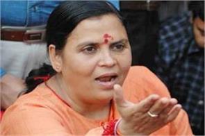 bhim rio ambedakar uma bharati mayawati yogi aditya nath congress