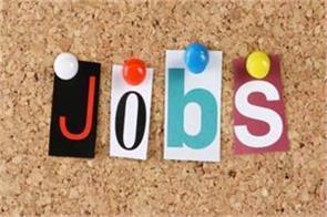 jharkhand police  job salary candiadte