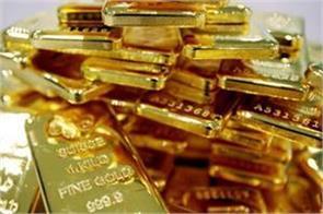 dri seizes 23 kg gold smuggled in from sri lanka