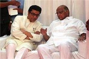 raj thackeray meeting with pawar