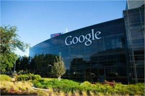 iq level google job interview tips