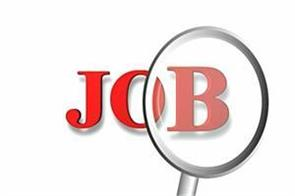 district health society jammu kashmir job salary cnadidate