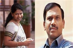 delhi hc notice to raja kanimozhi on ed cbi appeals in 2g case