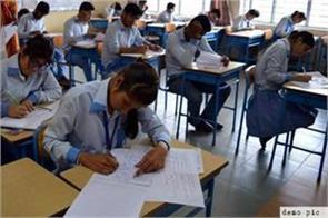 students  future answer sheet  board exam metro