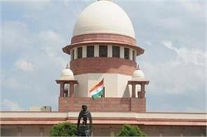 78 vacancy for the 10th pass in the supreme court
