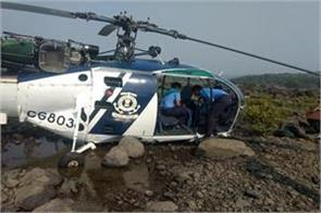 emergency landing of helicopter of indian coast guard in raigarh maharashtra