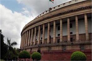 congress nominated by dheeraj sahu for rajya sabha