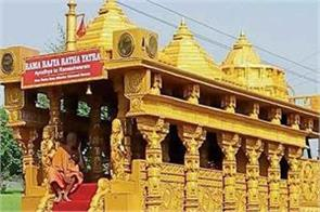 ram raja reached rath yatra in tamil nadu political parties protested