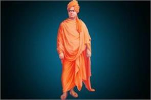 swami vivekananda precious words