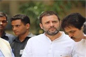 karnataka rejects rahul gandhi proposal