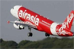 opportunity to go abroad for just rs 1 999