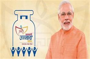 relief to free lpg connections no refunding loan