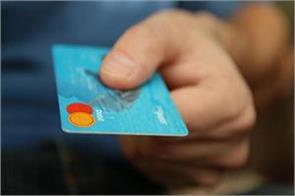debit card accepted for transportation service payments in delhi