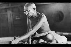 mahatma gandhi s letter will be auctioned on jesus christ