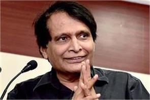 e wallet will address gst refund issue of exporters prabhu
