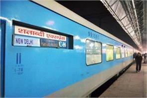 railways to reduce fares of 25 shatabdi trains