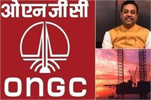 the supreme court has asked the center to respond concerned member of the ongc