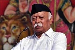 bhagwat says we will fight for protecting hindutva