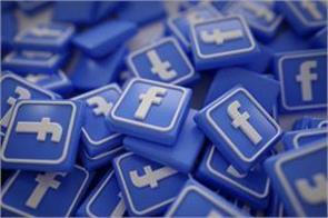 facebook s increased troubles investigations in britain and the us