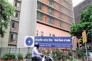 sbi keeps 41 16 lakh savings accounts without minimum balance