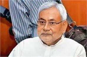 chief minister reached khagaria