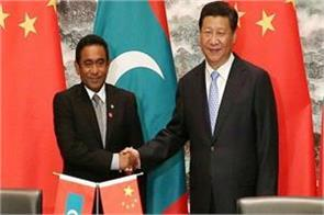 maldives said bharat bhai but china got married after years cousin