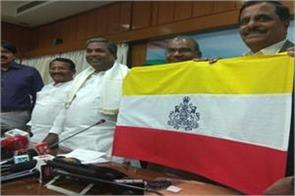 karnataka government approves separate flag of state proposal sent to center