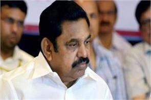 palani swamy says no coalition of aiadmk with bjp