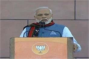 during the address at the historic victory the speech was stopped in the middle