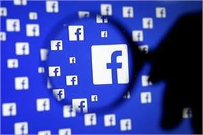 facebook changes major changes in privacy settings