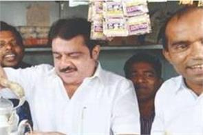 mla sold tea in mysore