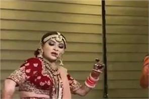 dance of bridal gone viral