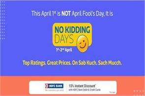 flipkart s no kidding day sale up to 80 discount