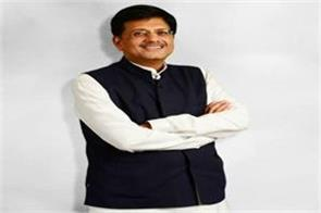 rail minister piyush goyal anais josemon exam exam warriors