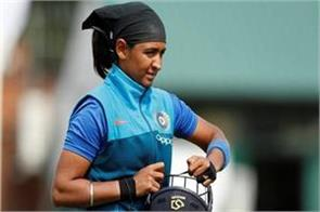 harmanpreet thought after the defeat we needed improvement