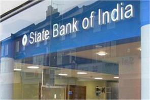 rbi slaps rs 40 lakh penalty on sbi