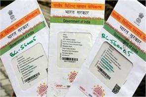 keeping constant vigil to safeguard aadhaar data uidai