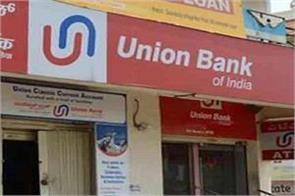 now hyderabad company scam 1394 crore fraud with eight banks in front