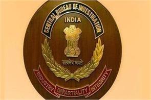 provided information sought by cbi mcx